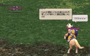mabinogi_2012_09_20_172.jpg
