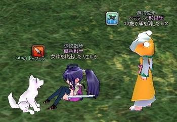 mabinogi_2012_09_20_174.jpg
