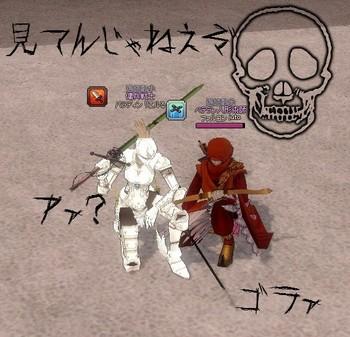 mabinogi_2012_09_20_264.jpg