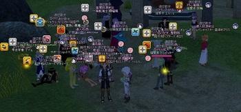 mabinogi_2012_09_22_297.jpg